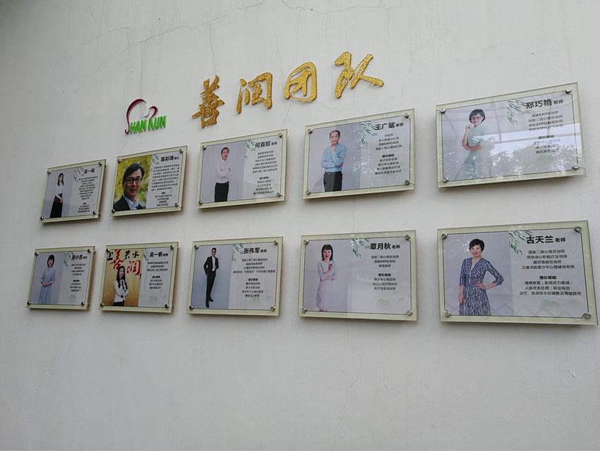 惠州青少年心理咨询:孩子上课睡觉,怎么教育?