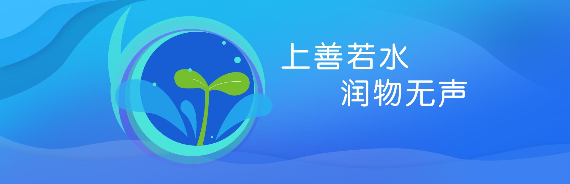 惠州善润企业管理咨询有限公司