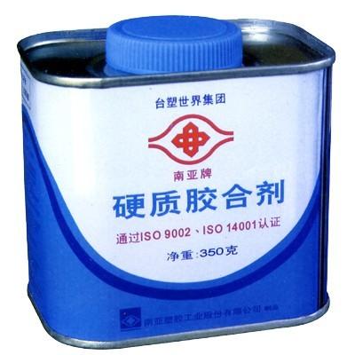 硬质胶合剂