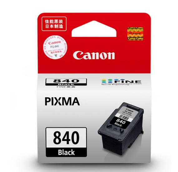 佳能PG840CL841墨盒 适用MG3680MG3580 MX398 MX538