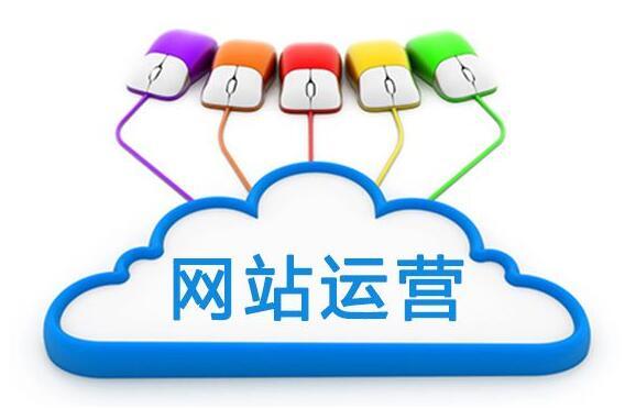 seo怎么优化单页面网站