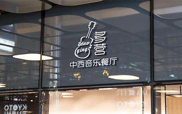 惠州多营餐吧