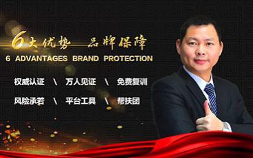 惠州百年壹玖教育科技有限公司