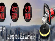 网站无效、空白等页面对seo的危害及处理
