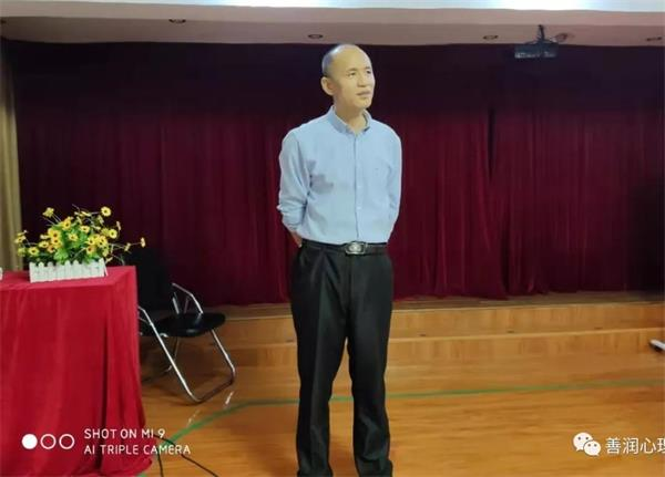善润公益沙龙--《情绪与健康》课堂精彩片段回放