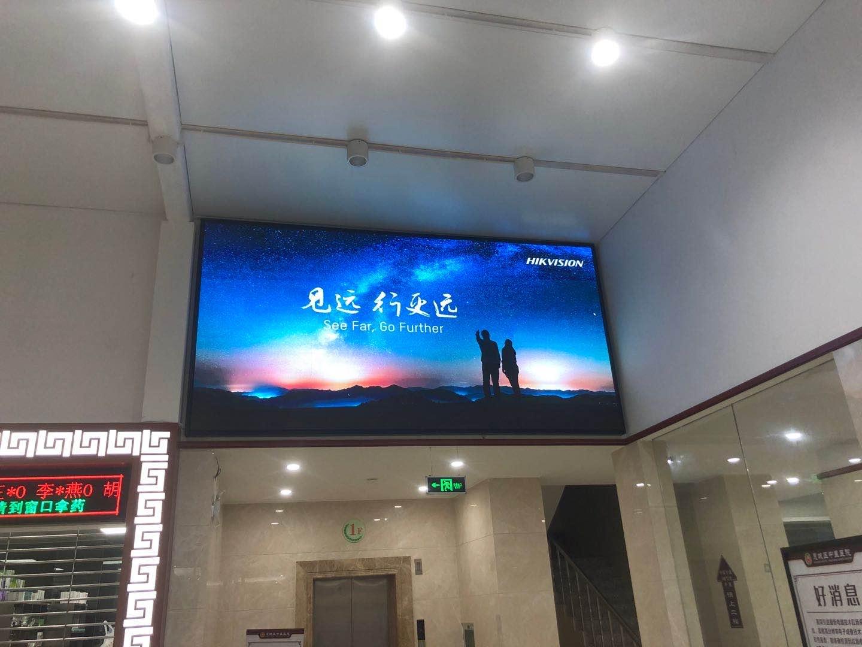 惠城某中医院室内P2.5全彩7.5平方