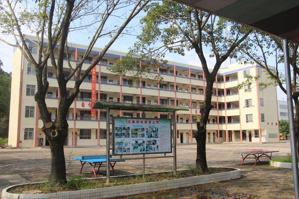 教学楼3.jpg